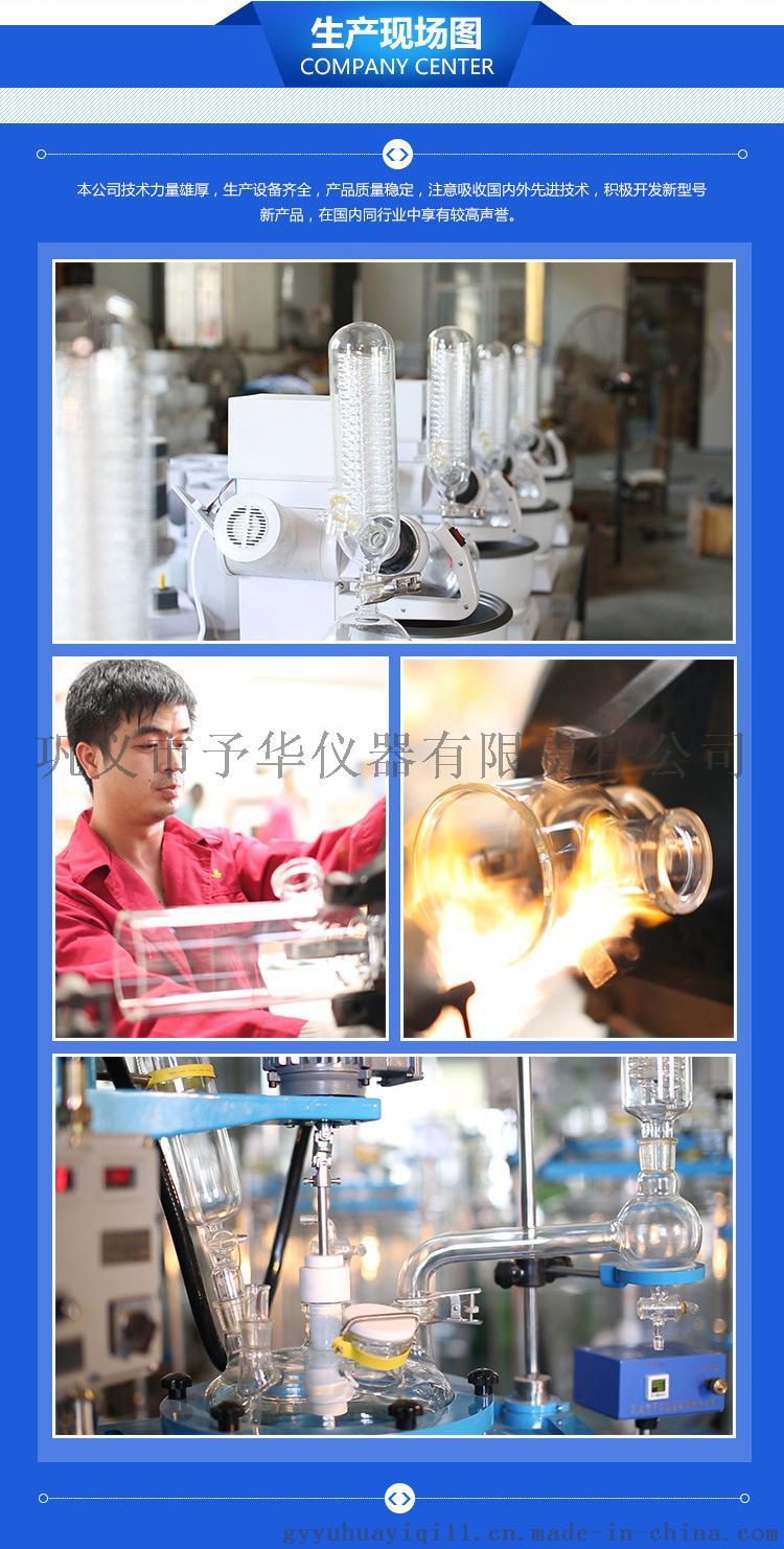 厂家直销YDF-10L单层玻璃反应器 水|油加热搅拌多功能玻璃反应器 巩义予华仪器729633082
