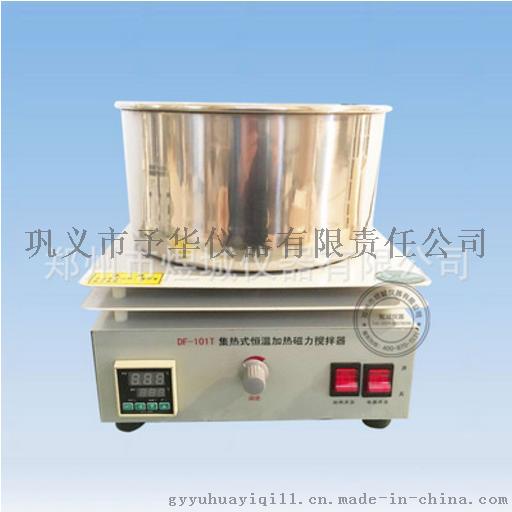 强磁力集热式恒温加热搅拌器 大容量磁力搅拌器34741842