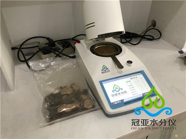 中药粉末含水量测试仪