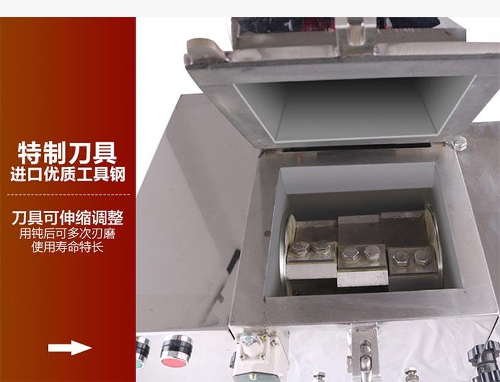 不銹鋼破碎機產品細節