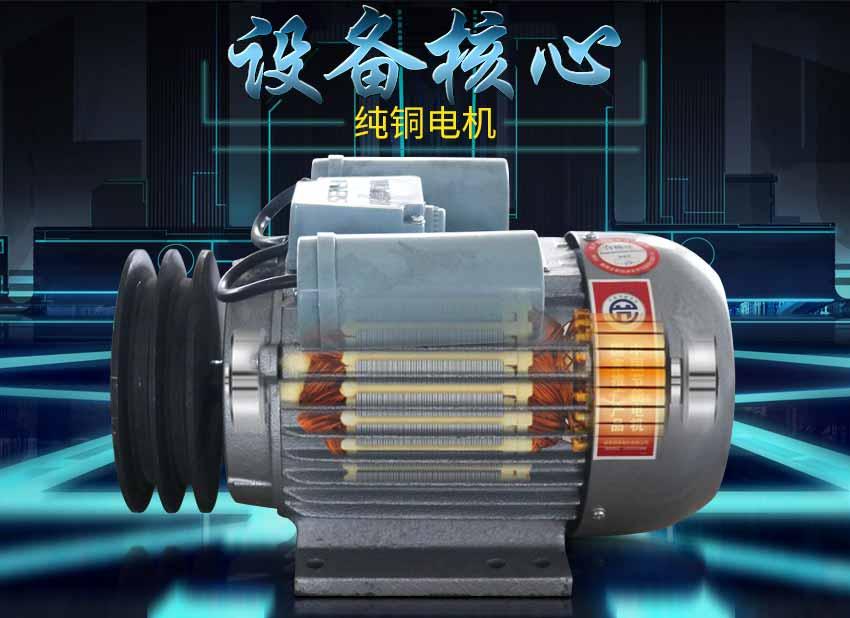 水冷食品粉碎机电机