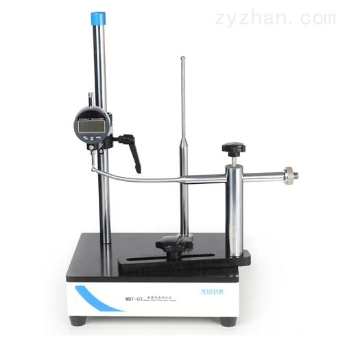 瓶胚壁厚度测试仪