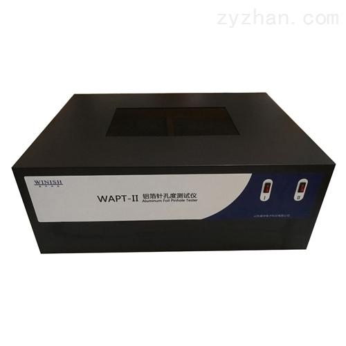 铝箔针孔度测量仪