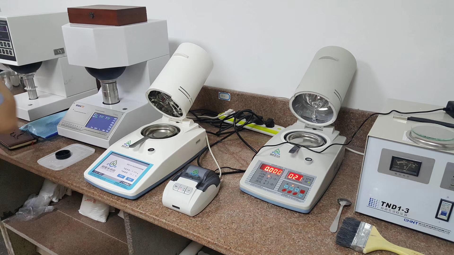 医药中间体水份含量测试仪