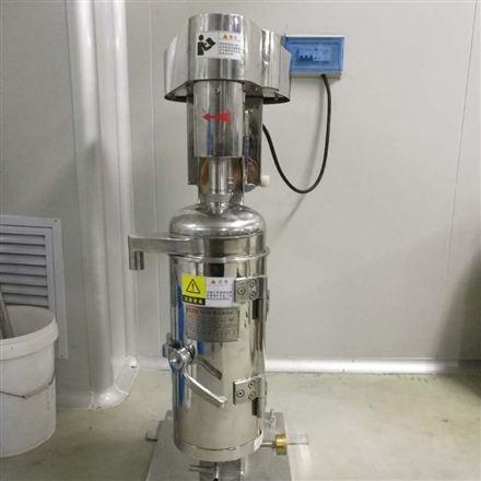 實驗室管式離心機