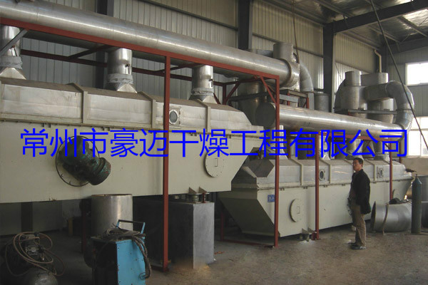 草酸干燥机生产线
