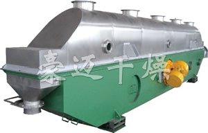 椰丝干燥机振动流化床干燥器