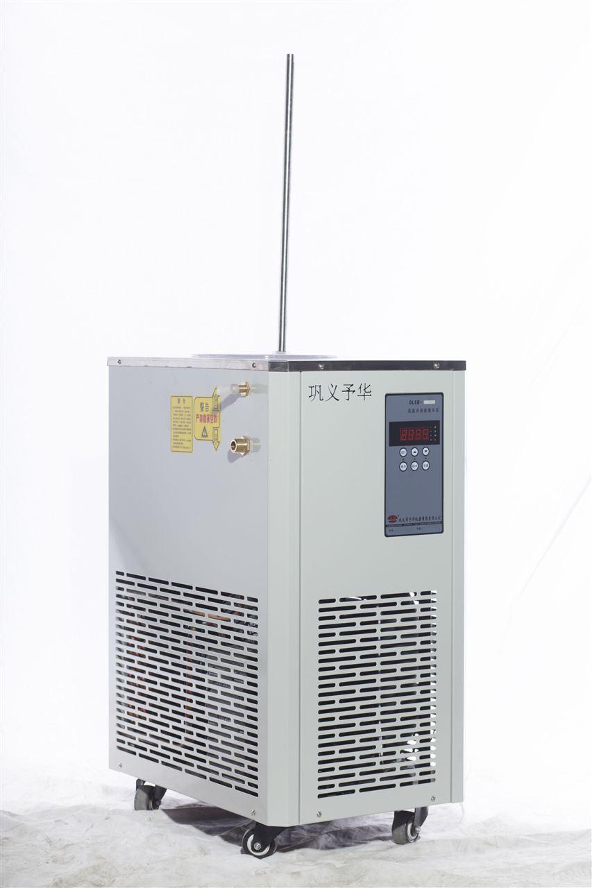低温 冷却液循环泵