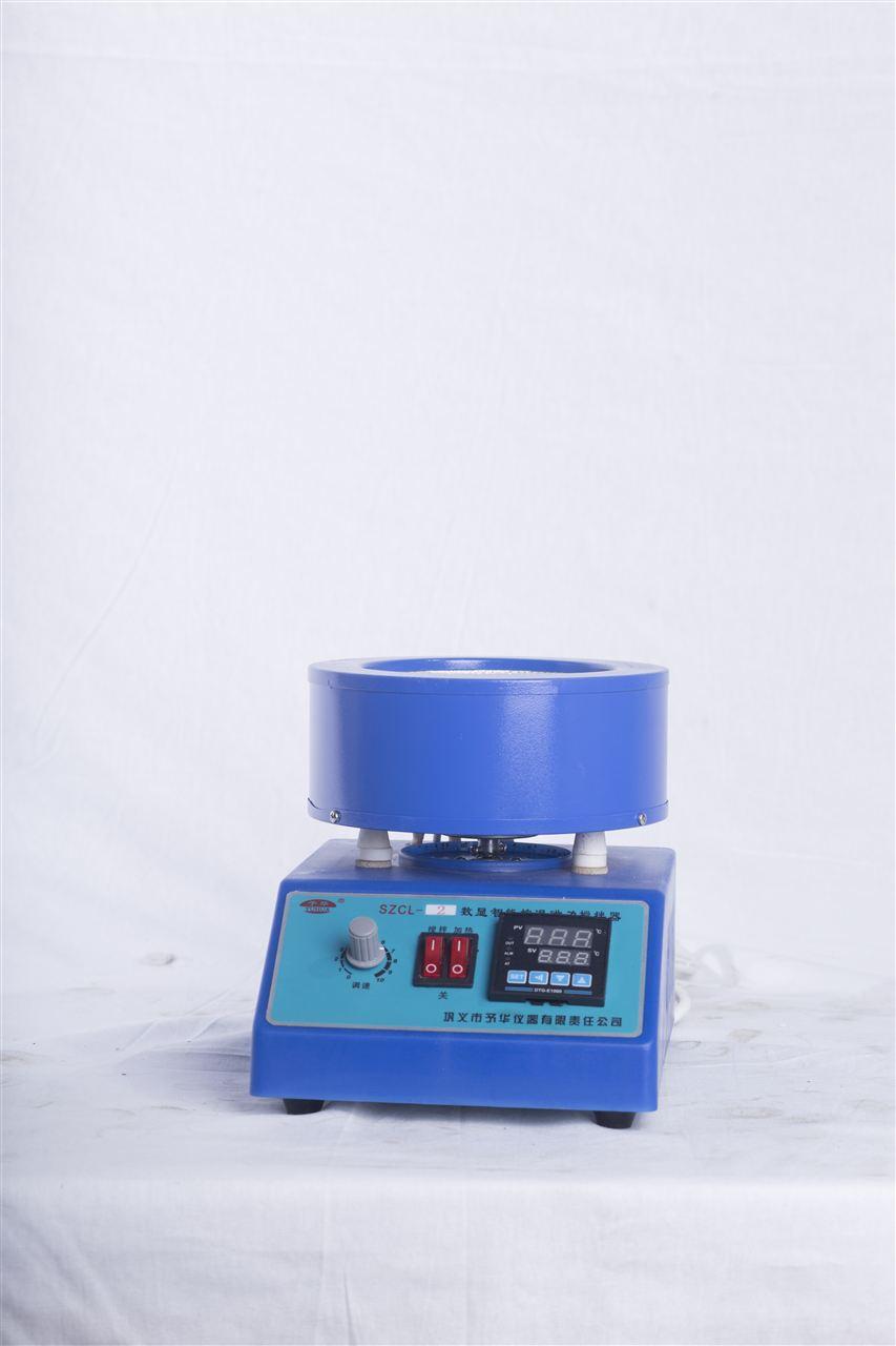 SZCL-2智能数显磁力搅拌器