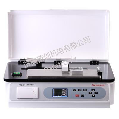 药品包装薄膜摩擦系数测定仪
