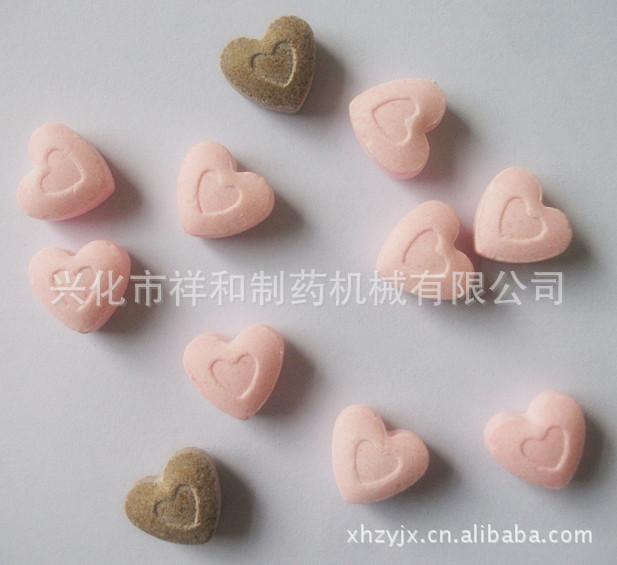 DSCF7755_副本