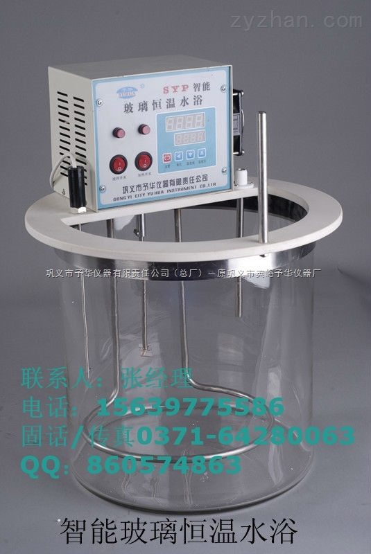 SYP-D玻璃恒温水浴  咨询;