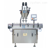 SGGF直线式粉剂分装机