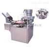 DGK-10-20-30口服液灌装轧盖机