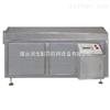 SG-300篩選干燥機簡介