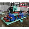 HZS-270WSHZS系列废气冷凝回收冷水机