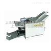 ZE-9BZE自动折纸机